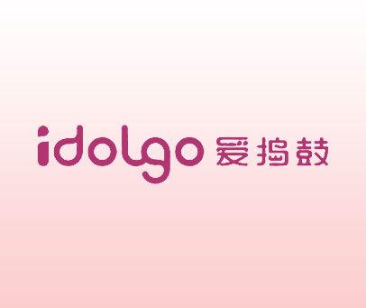 IDOLGO-爱捣鼓
