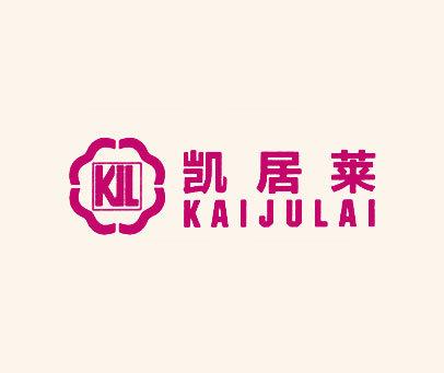 凯居莱-KJL