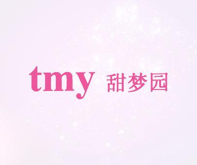甜梦园-TMY