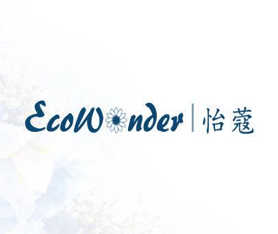 怡蔻-ECOWONDER