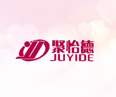 聚怡德-JYD