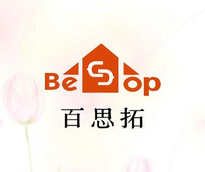 百思拓-BESOP