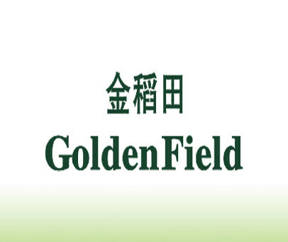 金稻田-GOLDEN FIELD