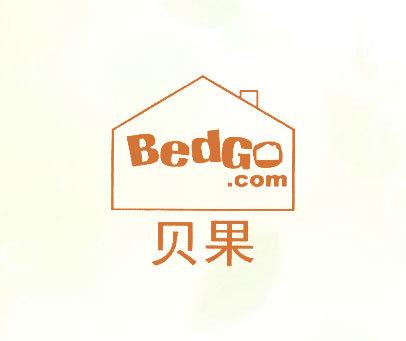 贝果-BEDGO.COM