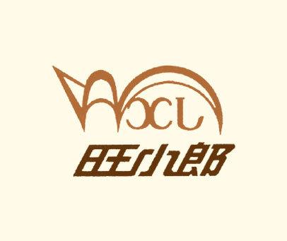 旺小郎WXL