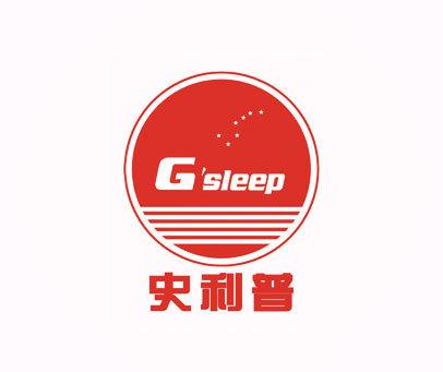 史利普-G'SLEEP