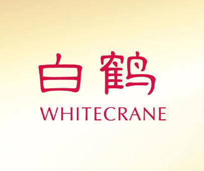 白鹤-WHITECRANE