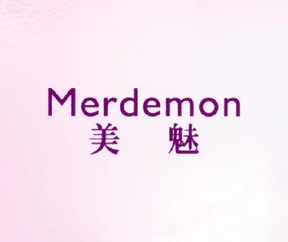 美魅-MERDEMON