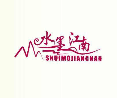 水墨江南-MN