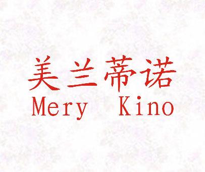 美兰蒂诺-MERY-INO