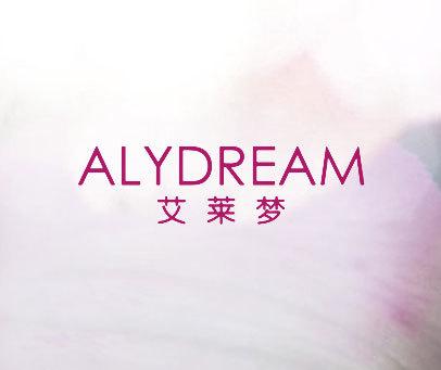 艾莱梦-ALYDREAM