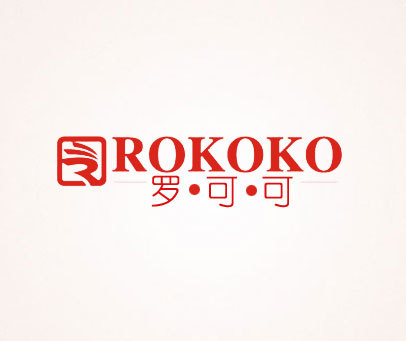 罗·可·可-ROKOKO