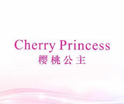樱桃公主-CHERRY-PRINCESS