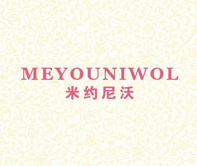 米约尼沃- MEYOUNIWOL