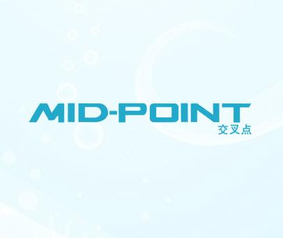 交叉点-MID POINT