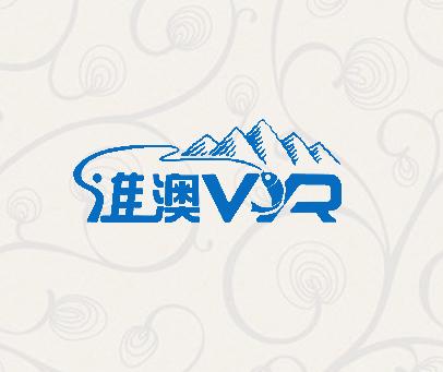维澳-VR