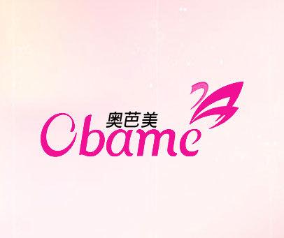 奥芭美-OBAME
