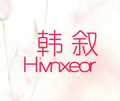 韩叙-HIVNXEOR