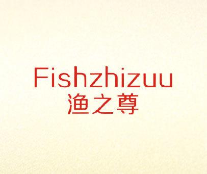 渔之尊-FISHZHIZUU