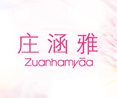 庄涵雅-ZUANHAMYAA