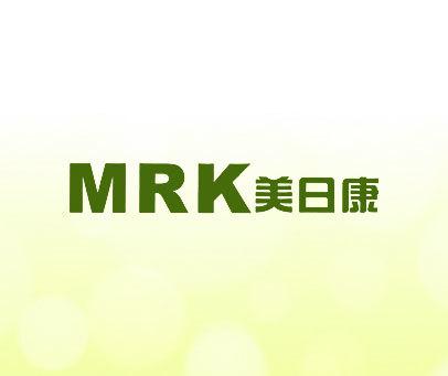 美日康-MRK