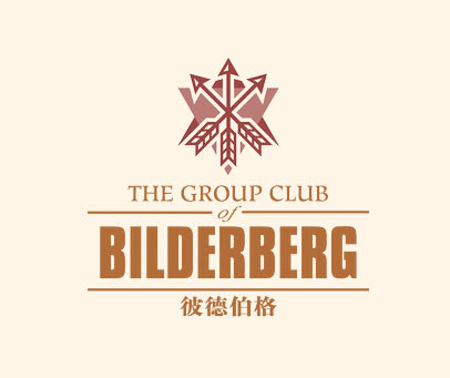 彼德伯格-THE GROUP CLUB OF BILDERBERG