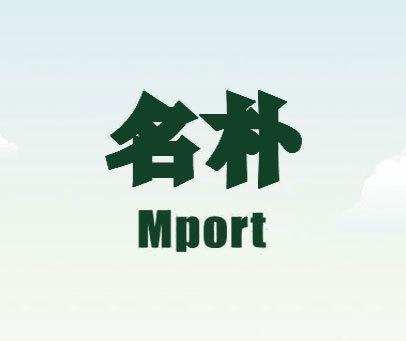 名朴-MPORT