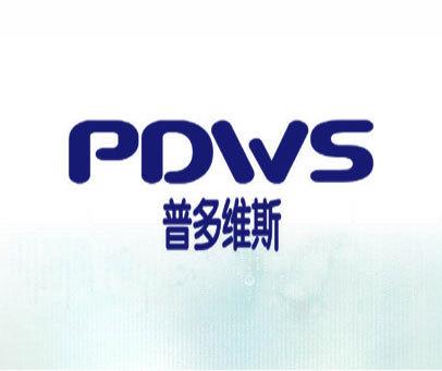 普多维斯-PDWS