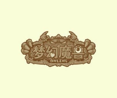 梦幻魔兽-ONLINE