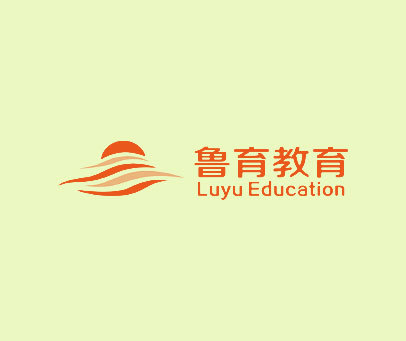 鲁育教育-LUYU-EDUCATION