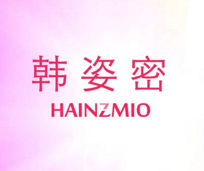 韩姿密-HAINZMIO