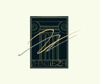 正之-ZHENG-HI-ZZ