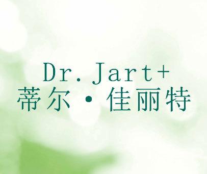 蒂尔·佳丽特-DR.JART+