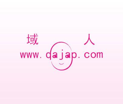 域人-WWW.QAJAO.COM