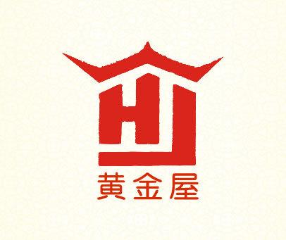 黄金屋-WHJ