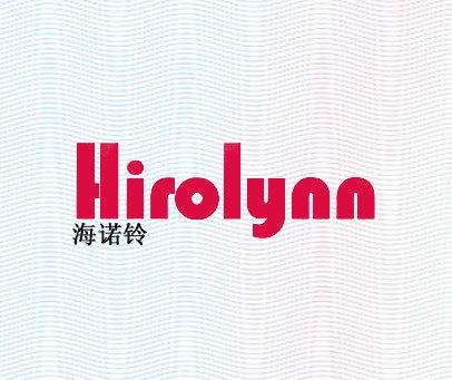 海诺铃-HIROLYNN