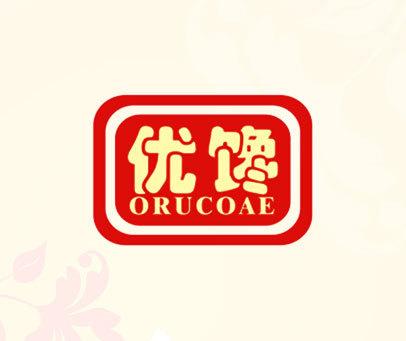 优馋-ORUCOAE