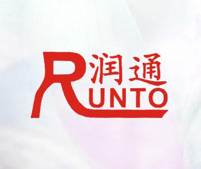 润通-RUNTO