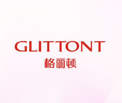 格丽顿-GLITTONT