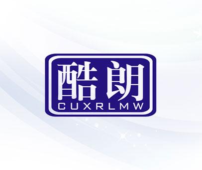 酷朗-CUXRLMW