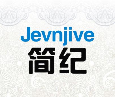 簡紀-JEVNJIVE