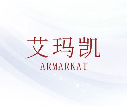 艾玛凯-ARMARKAT