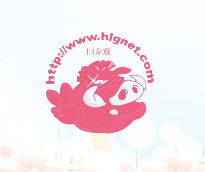 回龙观-HTTP WWW.HLGNET.COM HLGNET