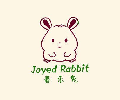 喜乐兔;JOYED RABBIT