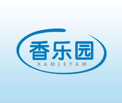 香乐园-XAMLEYAM