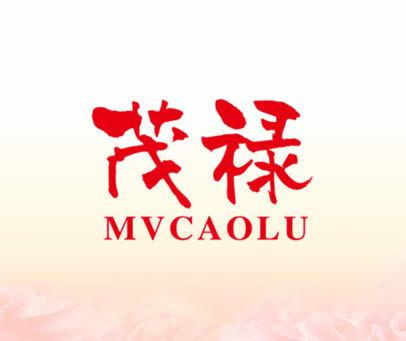 茂禄-MVCAOLU
