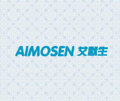 艾默生-AIMOSEN