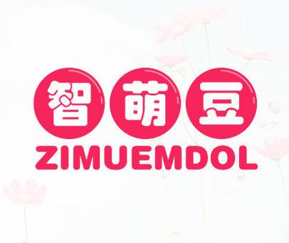 智萌豆-ZIMUEMDOL