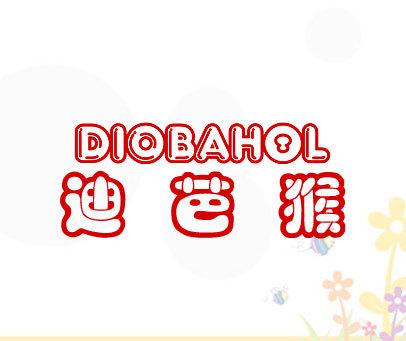 迪芭猴-DIOBAHOL