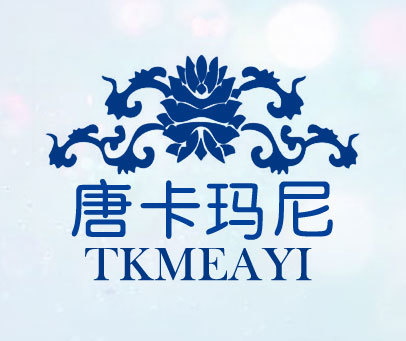 唐卡·玛尼-TKMEAYI